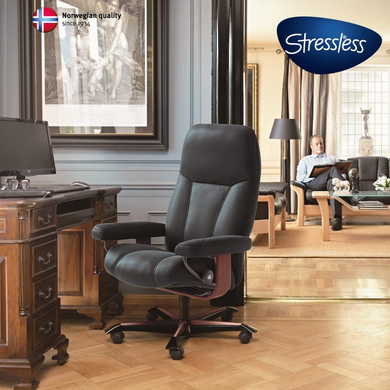 【Stressless】ストレスレスチェア・コンサル オフィス 本革張り一人掛けソファ