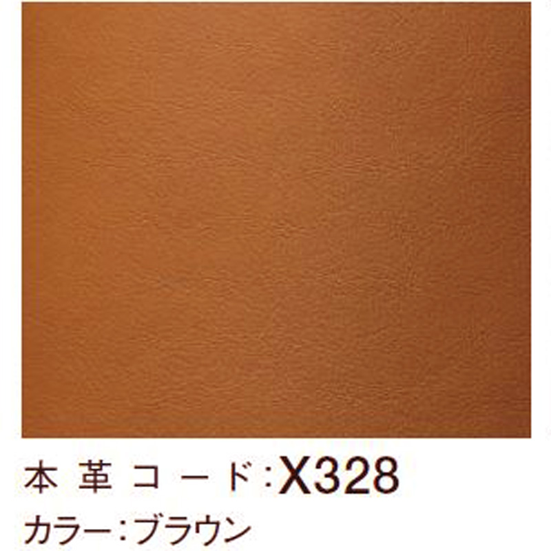 【カリモク】3人掛け革張りソファ 左シューズロング ZT7328WS+ZT7349WS 幅198cm karimoku 国産家具