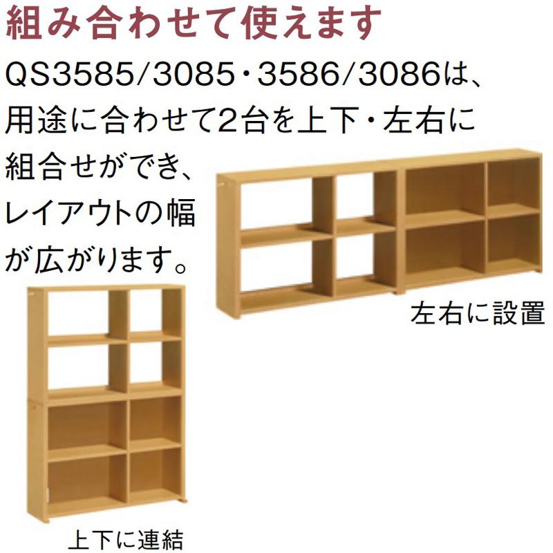 【カリモク】学習デスク2台セット ユーティリティプラス SS3955ME karimoku 国産家具
