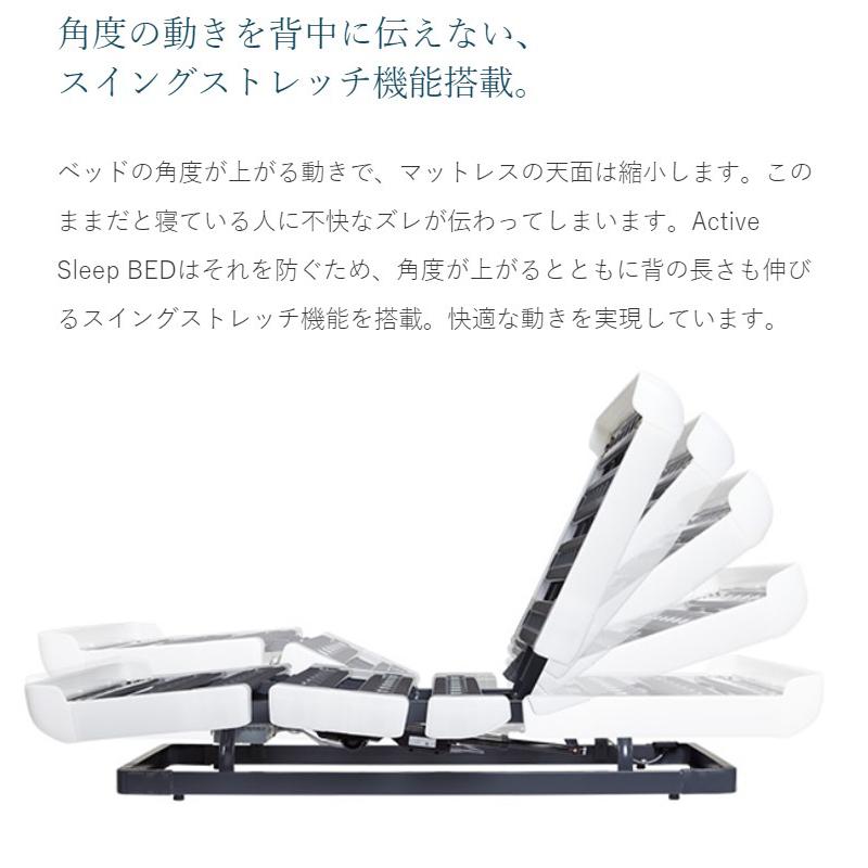 【パラマウントベッド】アクティブスリープベッド用 ボックスシーツ(シングル) RE-ZD58S