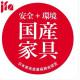 【カリモク】書棚 ユーティリティプラス QD3586ME karimoku 国産家具