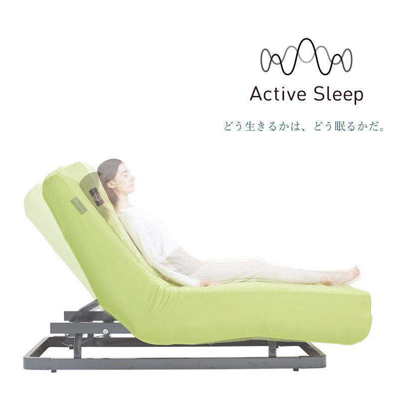 【パラマウントベッド】アクティブスリープベッド用 ベッドパッド(シングル) RE-ZBS73N RE-ZBS33N