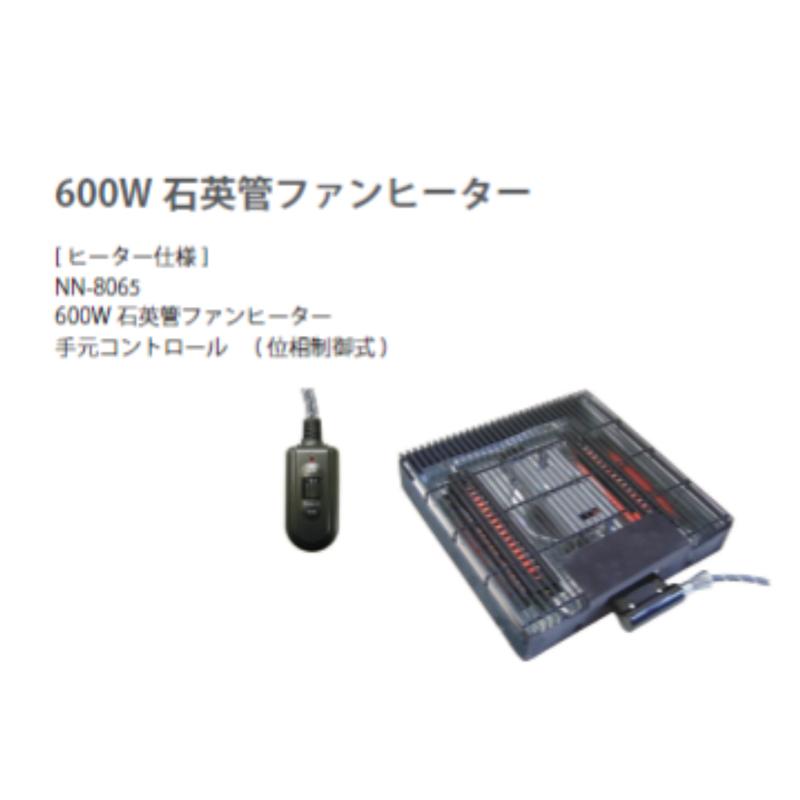 【東京光】 こたつ HK-ノットオーク 高さ調整可能 巾105cm