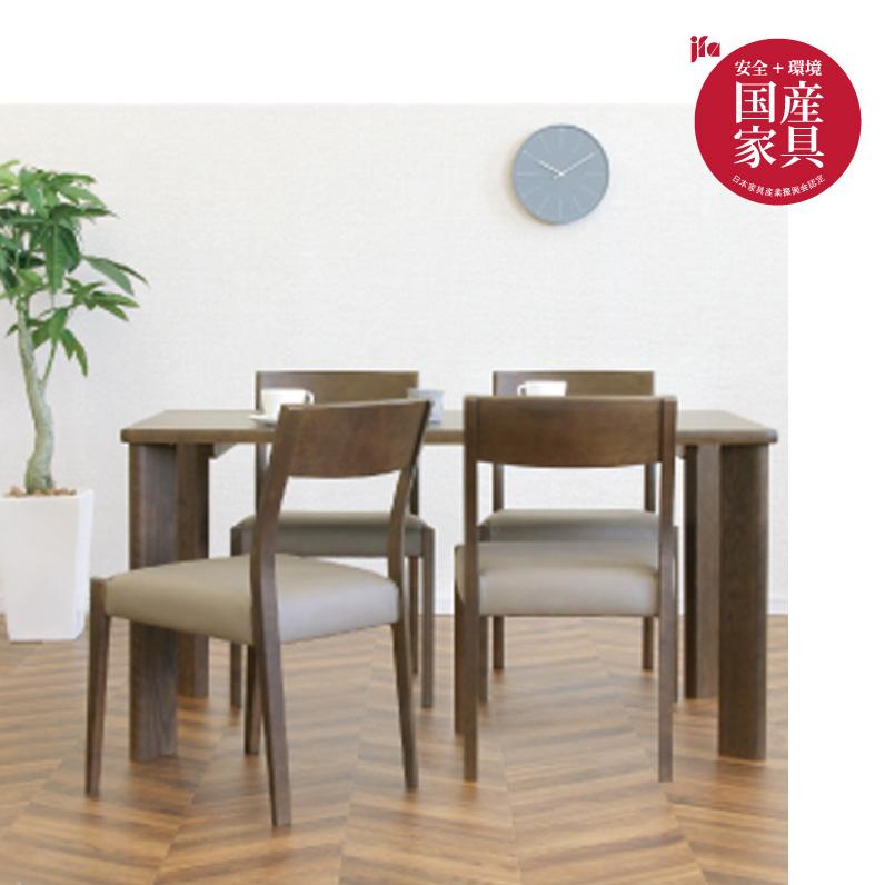 【浜本工芸】 4人掛けダイニングセット DT-3108  幅135�  カフェオーク 国産家具