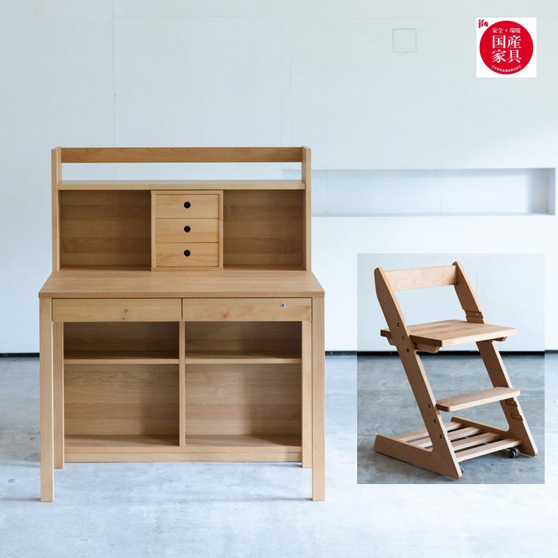【杉工場】 学習机セット(デスク+シェルフ) レグシー幅100cm 国産家具