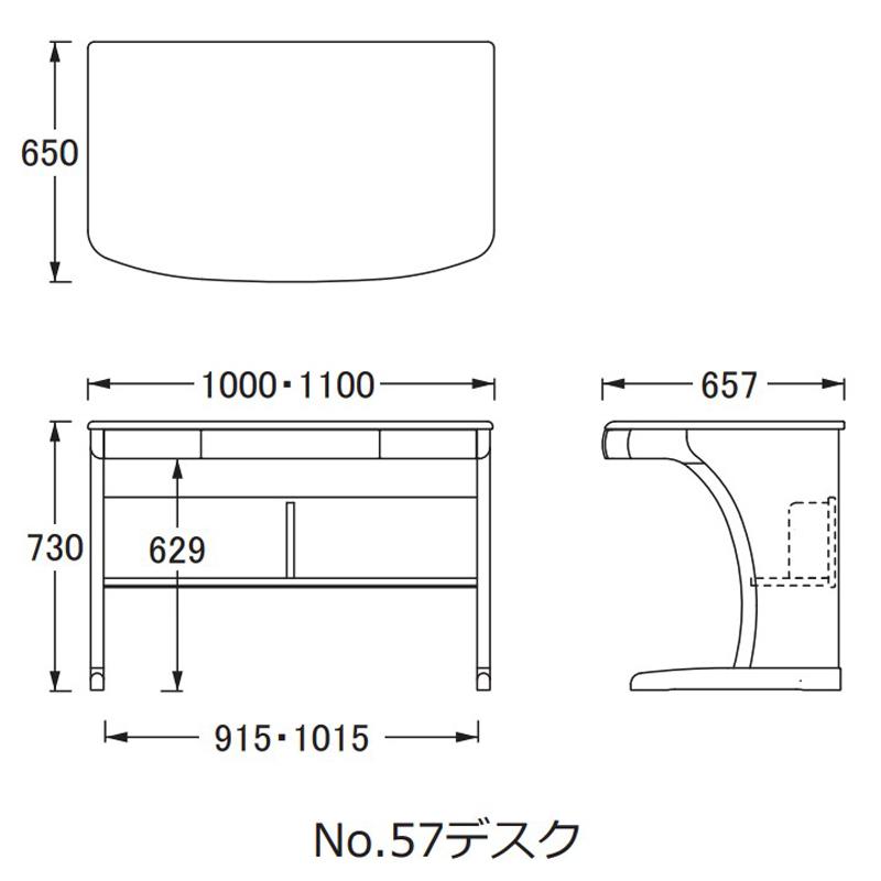 【浜本工芸】 学習デスクセット No.57 ラウンド型 ナラ材  国産家具
