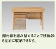 【浜本工芸】 学習デスクセット No.09 ベーシックスタイル ナチュラルオーク ナラ材  国産家具