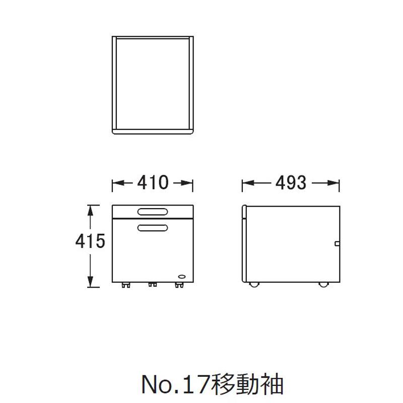【浜本工芸】 学習デスクセット No.17 高さ調整タイプ ナチュラルオーク ナラ材  国産家具
