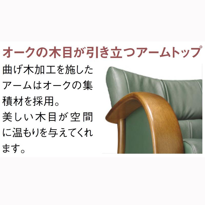 【カリモク】3人掛け革張りソファ WT3303 幅190cm karimoku 国産家具