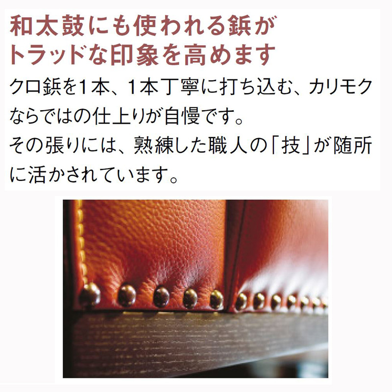 【カリモク】1人掛け革張りソファ スツール付き ZS9100MB 幅94.5cm karimoku 国産家具