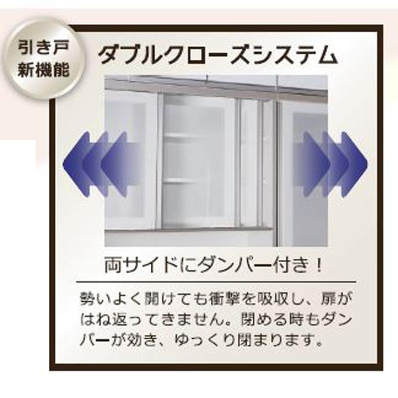 【エスエークラフト】 ダイニングボード エコール 幅181cm 白