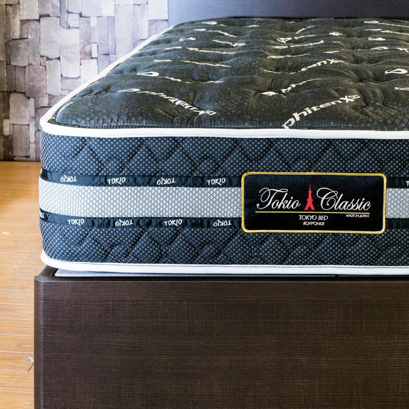 【東京ベッド】シングルベッドセット(レッグタイプ) ギャラクシーF+マットレス・トキオエキスパート