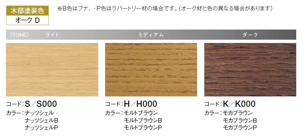 【カリモク】2人掛け布張り 平織布張ロングソファ(クッション1個付き) UU4048 E547 幅183cm karimoku 国産家具