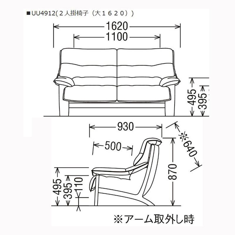 【カリモク】2人掛け平織布張ソファ UU4912 K559 幅162cm karimoku 国産家具