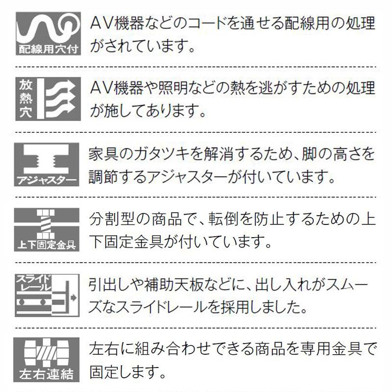 【カリモク】テレビボード ベストセラー4位 ソリッドボード・ジャスト オーク材 QT90AAユニット 幅2500mm karimoku 国産家具