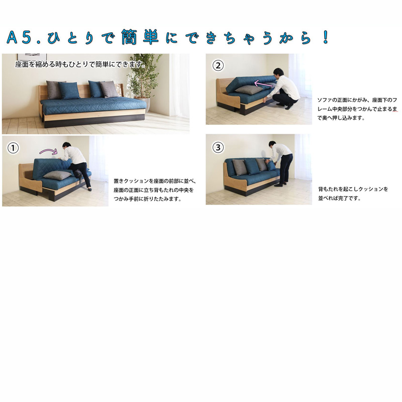【モーブル】 3人掛けソファベッド dorothy ドロシー 布張りカバーリング ウォッシャブル(特許出願中) ごろ寝ソファ