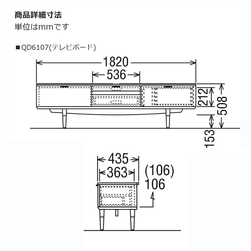 【カリモク】 テレビボード ブナ材 QD6107NE 高さ調整可能 幅1820mm karimoku 国産家具