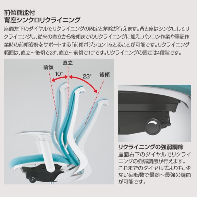 【オカムラ】 デスクチェア Sylphy シルフィー C687XR ハイバック