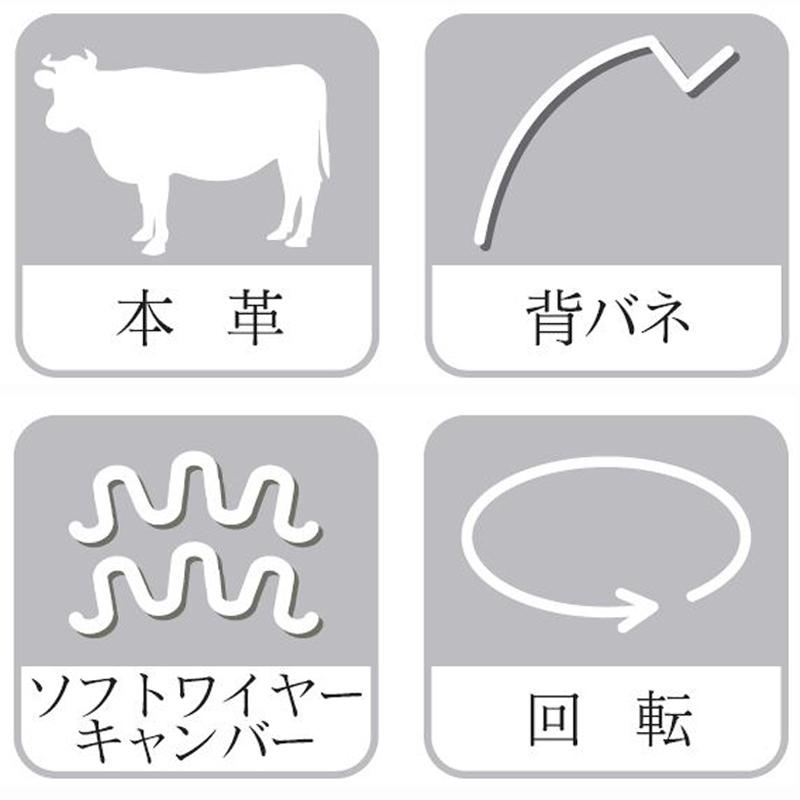 【アサヒ】  3人掛けソファ BEAK ビーク 国産家具