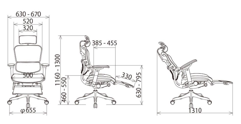 【関家具】 オフィスチェア Ergohuman Pro エルゴヒューマンプロ オットマン内蔵型 EHP-LPL-M(3Dファブリックメッシュ素材)