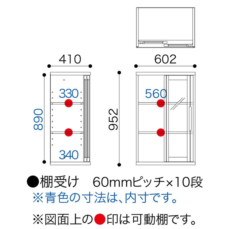 【小島工芸】 書棚 ニューオファー NOF-60開き戸 国産家具