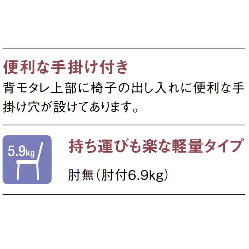 【カリモク】 4人掛け食堂セット オーク無垢材 モカブラウン色 DT5980MK CD3425K564x4 karimoku 国産家具
