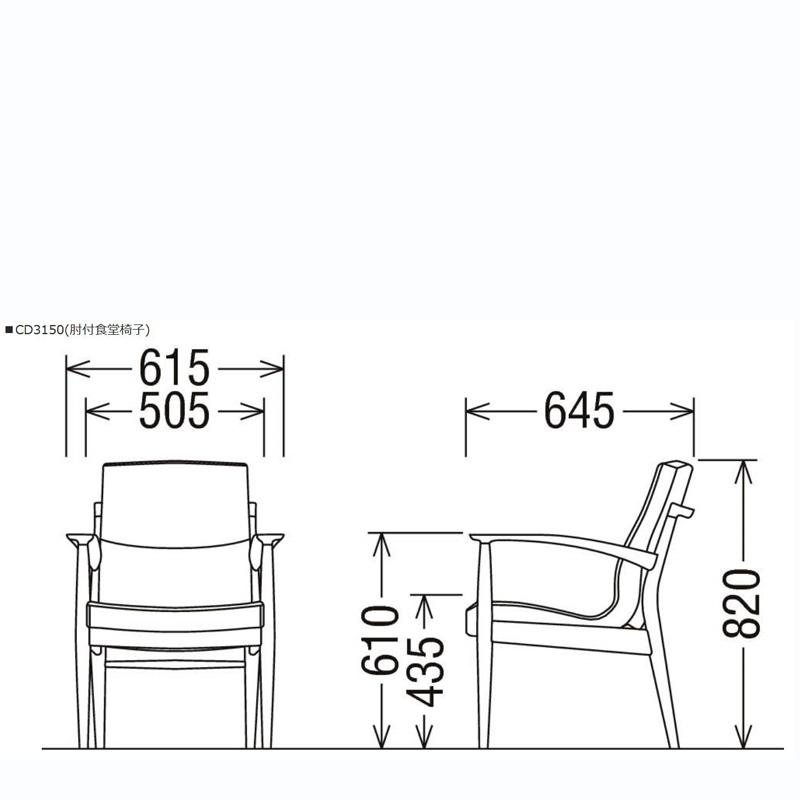 【カリモク】 6人掛け食堂セット ベストセラーベベルラインテーブル オーク無垢材 幅180cm DU6200K909 CD3100K559x2 CD3105K559x4 karimoku 国産家具