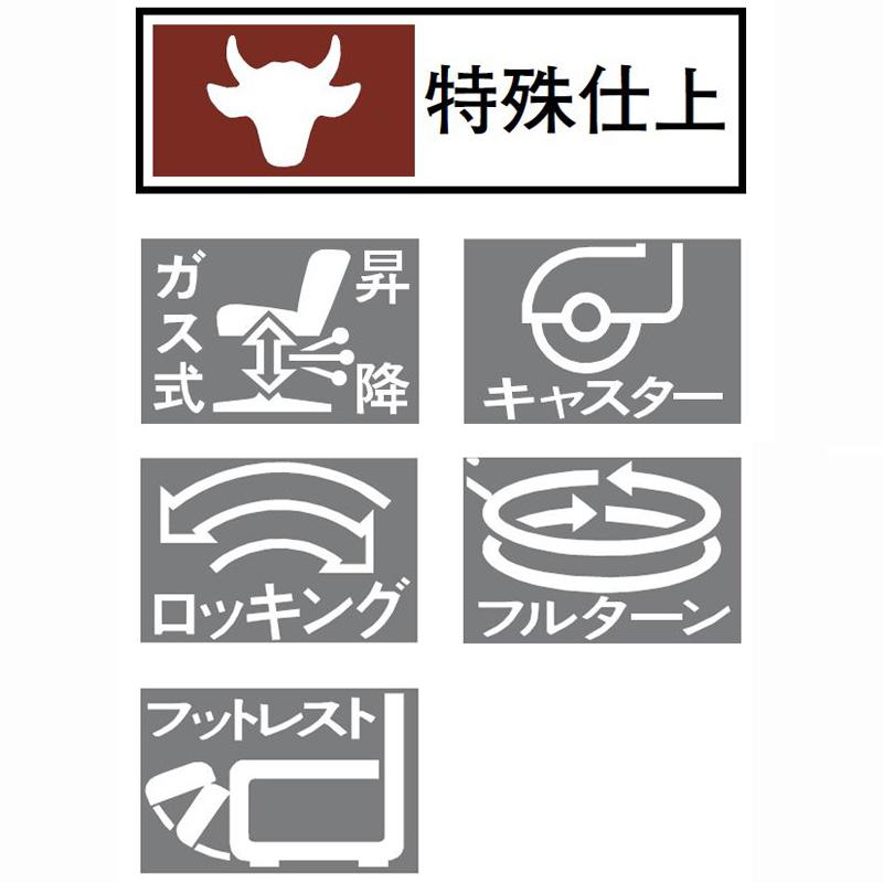 【カリモク】デスクチェア 肘付き本革張り XU7720WB karimoku 国産家具