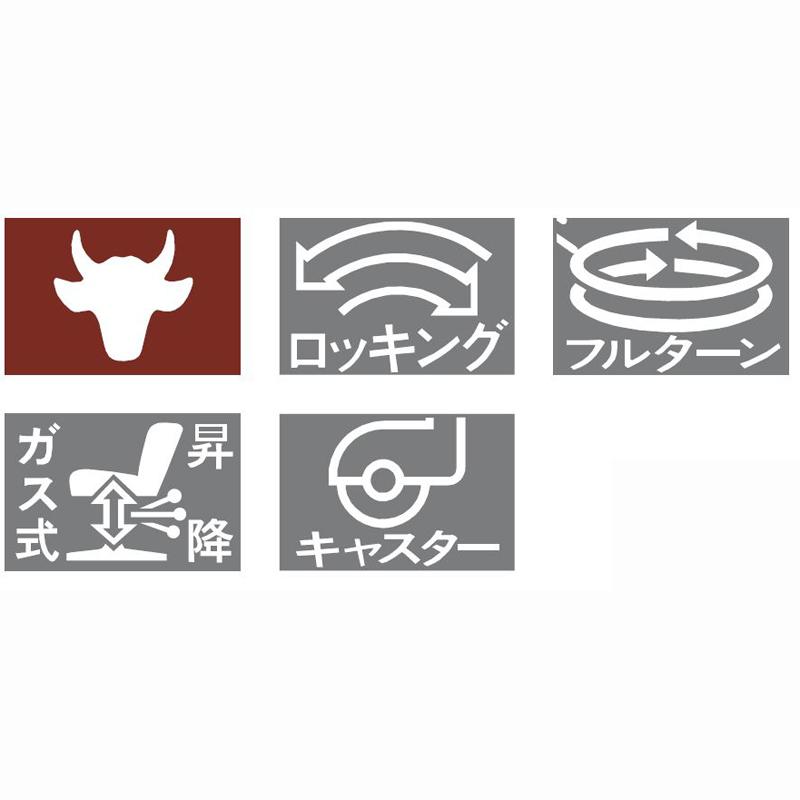 【カリモク】デスクチェア 肘付き本革張り XS1300 karimoku 国産家具