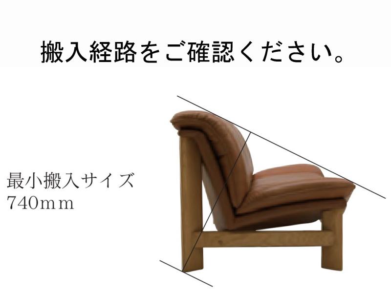 【アサヒ】 2人掛け・幅174cm大きめソファ ALPHA� アルファ2 国産家具