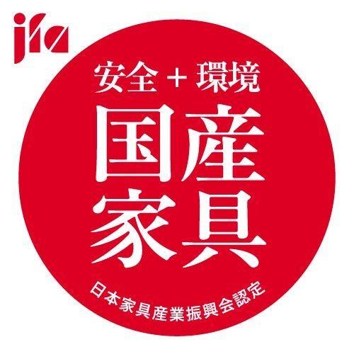 【浜本工芸】 3人掛け革張りソファ S-7408 木部カフェオーク/皮革No.1610 幅183cm 国産家具