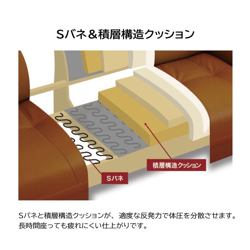 【浜本工芸】 革張り2人掛けソファ WL-2000 幅162cm(ちょっと大きめ) 国産家具