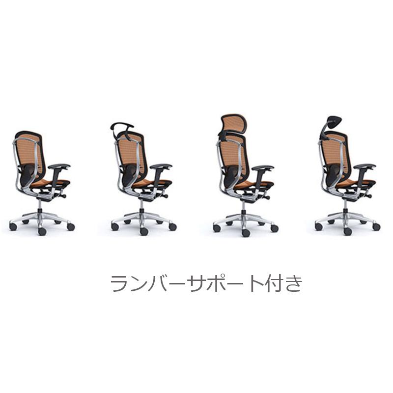 【オカムラ】チェア Contessa� コンテッサセコンダ CC85BS EXハイバック ポリッシュフレーム 大型(メッシュ)ヘッドレスト・ランバーサポート付き