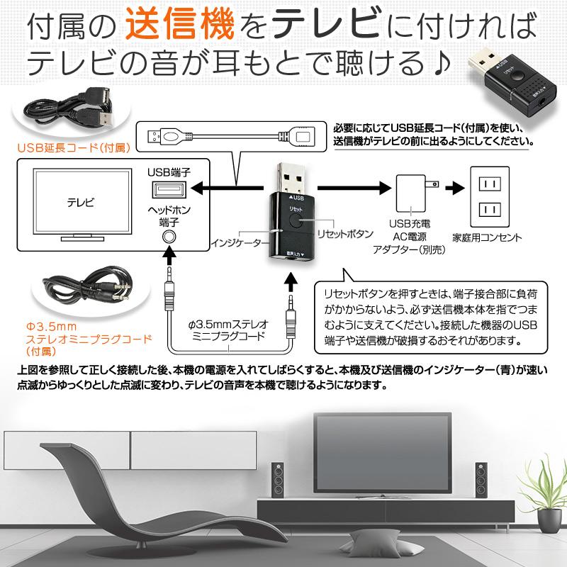 AudioComm Bluetoothネックスピーカー&イヤホン ブラック ASP-W55Z 03-0950
