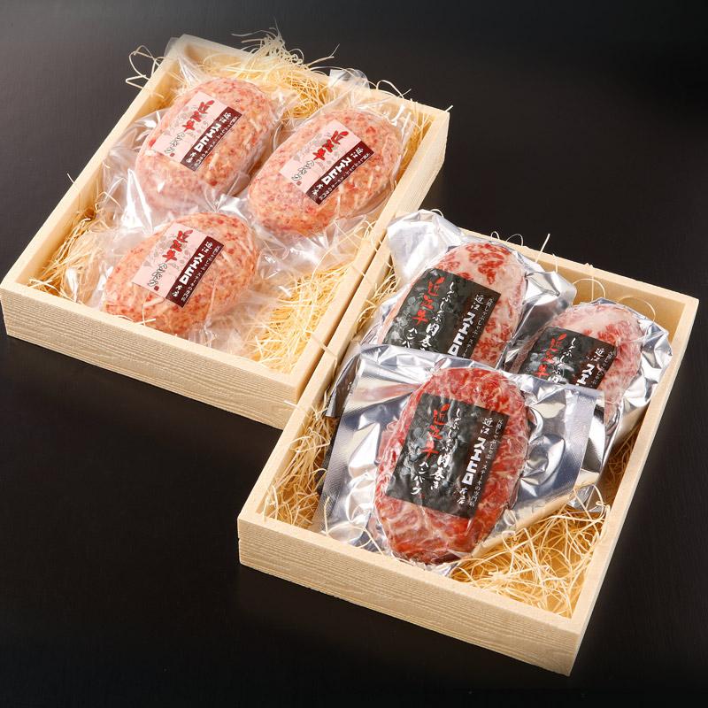 近江牛合挽きハンバーグ[3個入]・しゃぶしゃぶ肉巻き近江牛ハンバーグ[3個入]【セット】