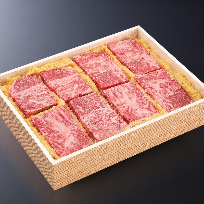 特選国産霜降牛 味噌漬(ロース肉)[4人前]