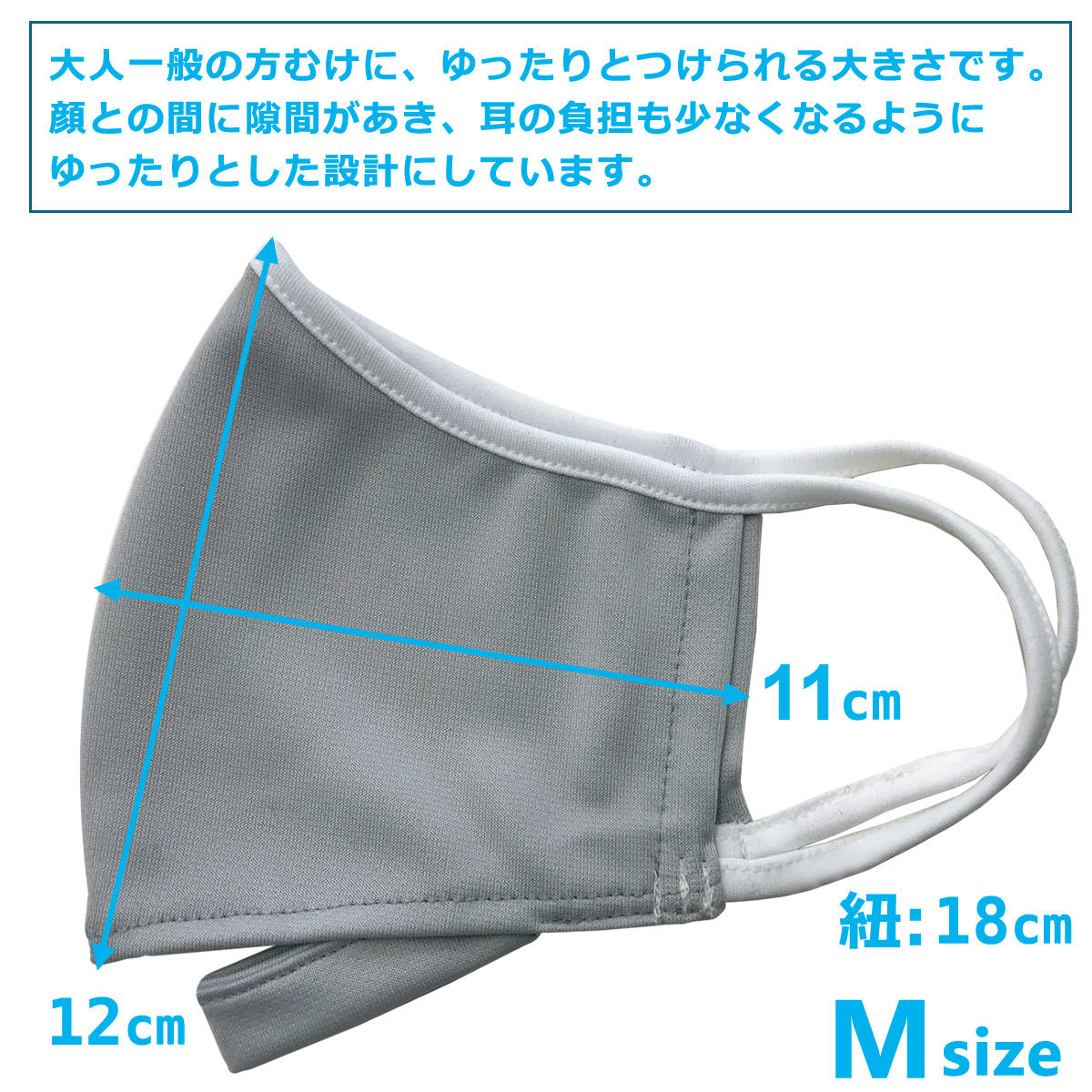 スポーツマスク 日本製 ベンチレーションマスク ライトタイプ ventilation MASK ランニングマスク 苦しくない 呼吸がしやすい メガネが曇りにくい 洗える 蒸れにくい 速乾 軽量 そのままドリンク 熱くない 通気性 UV 改良版(紐にアジャスト機能)も追加!!