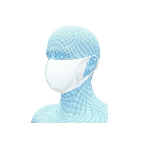 オンヨネ onyone ハイブリッドタイプマスク(AA半導体繊維) 健康ケアグッズ OMA20MK1-WHTBLK(ホワイト×ブラック)