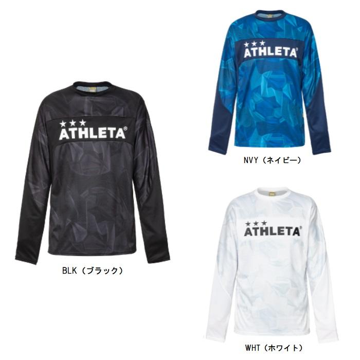 アスレタ ATHLETA プラクティスシャツ サッカーシャツ 2353