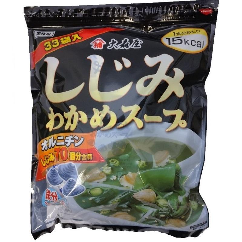 しじみわかめスープ 33P お買い得おまとめ品(12個)