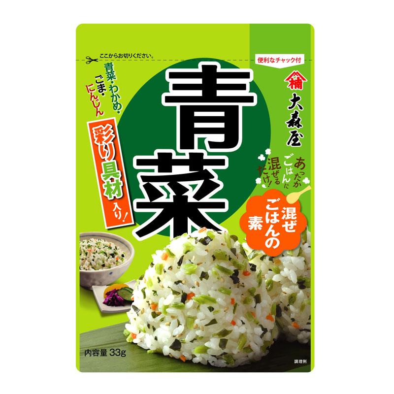 混ぜごはんの素 青菜(10個)