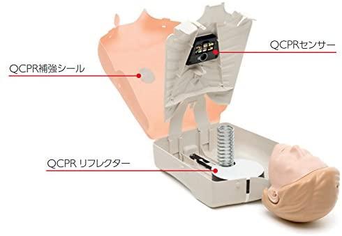 【都度見積商品】 リトルアンQCPR 4体パック(キャリングバッグ付)