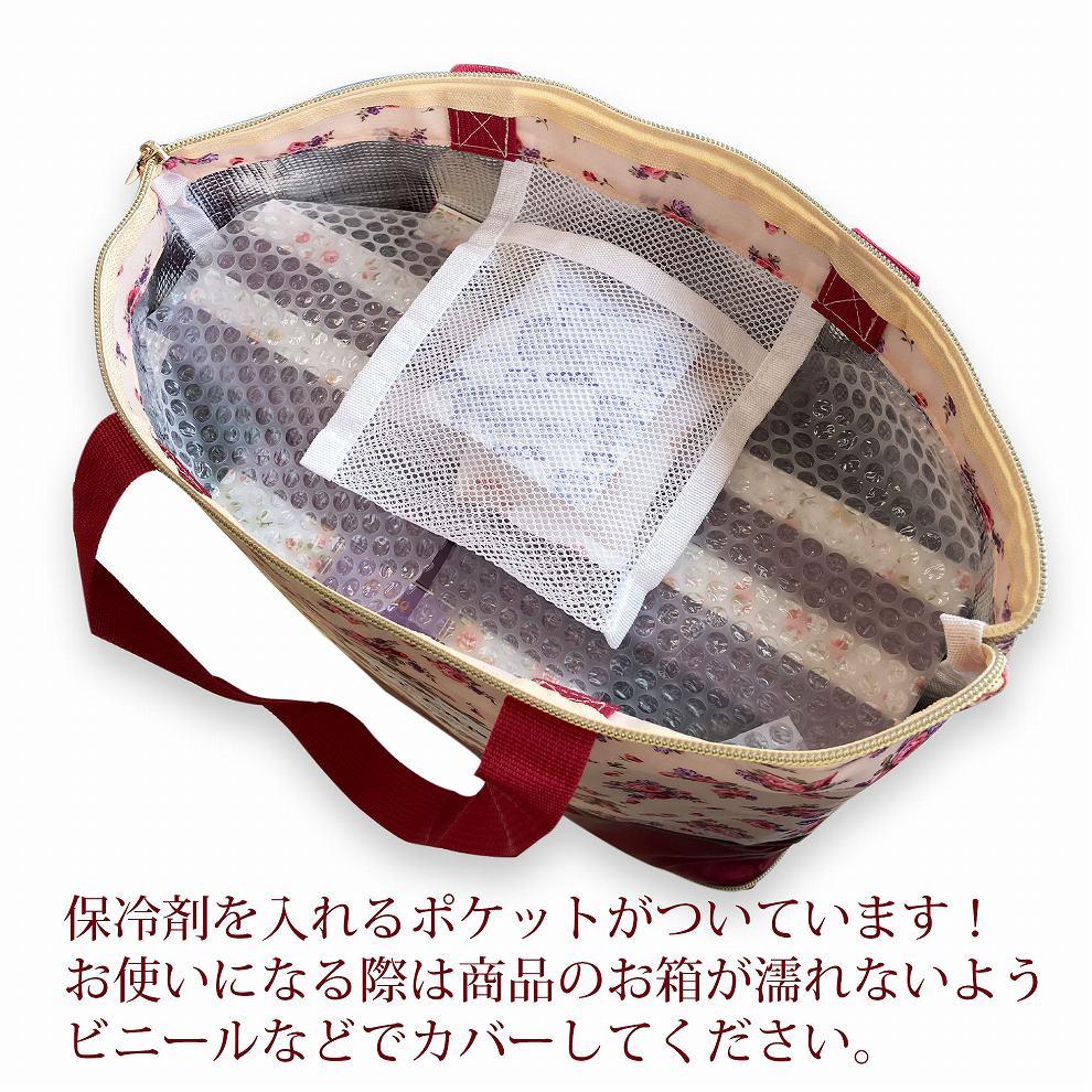 【7/15 0:00発売!】保冷バッグ