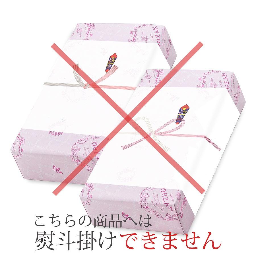 【11/1 0:00発売!クリスマス限定】キューブラスク5個入 ジョワイユノエル
