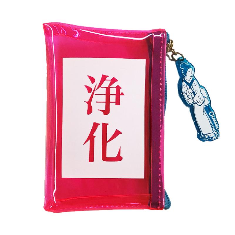 お浄め塩スプレーケース(浄化)
