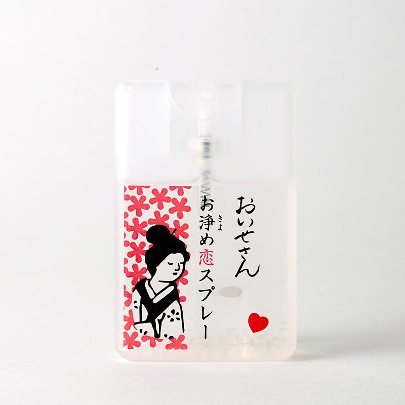 恋ミニギフトセット