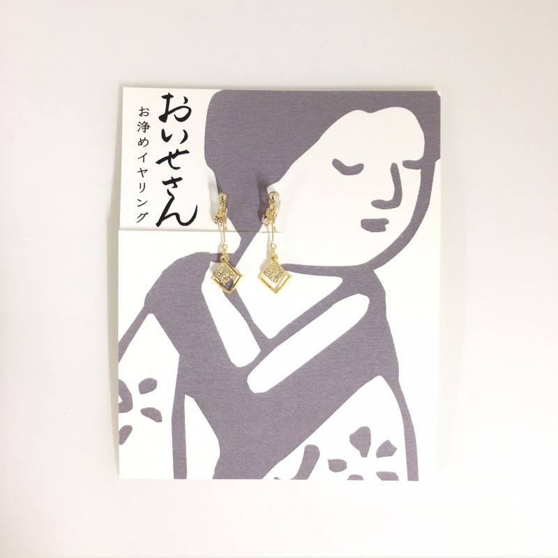 お浄めイヤリング (6番)