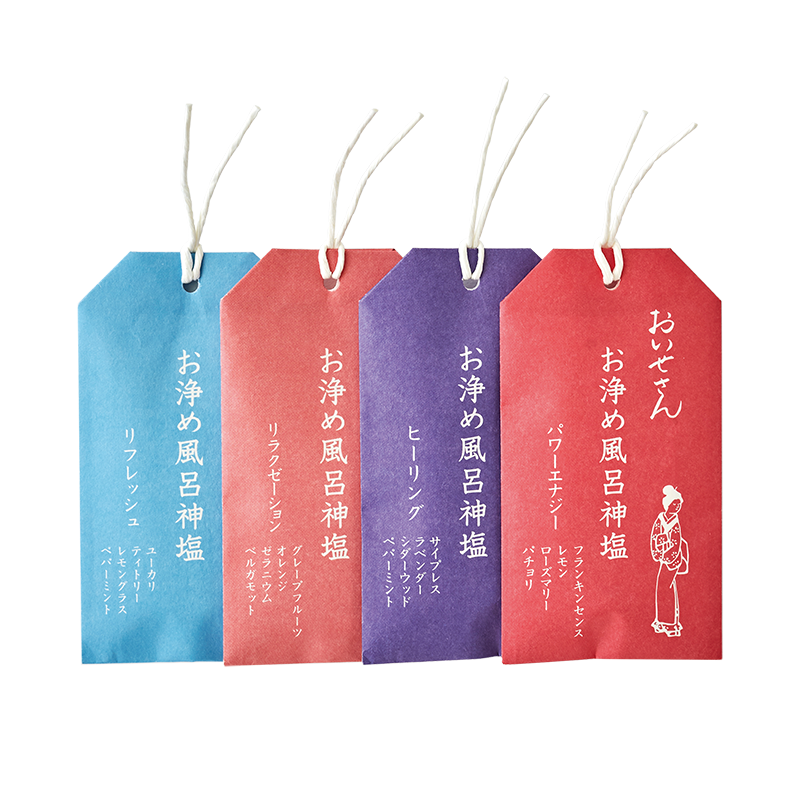 お浄め神塩(4種入り/ギフトセット)