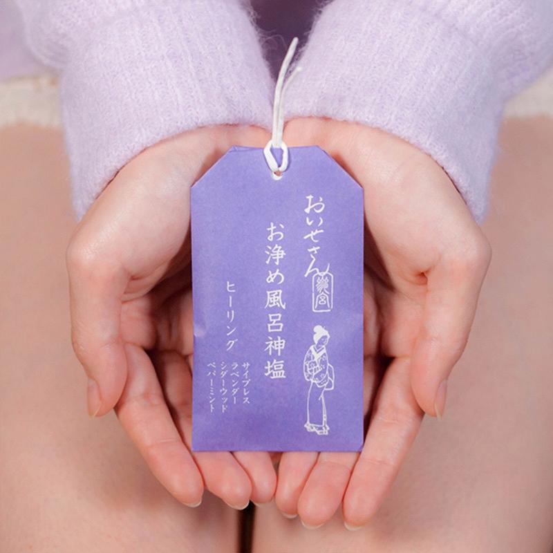 お浄め風呂神塩/ヒーリング