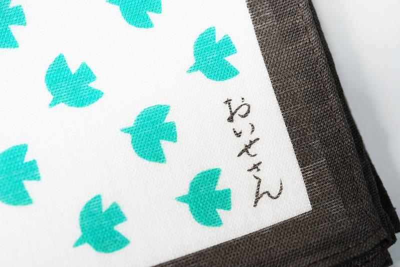 お浄めハンカチ(青鳥)